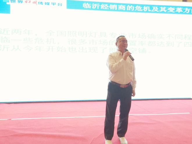 中国建材流通协会灯饰委员会主席、世界照明时报总编黄河.jpg
